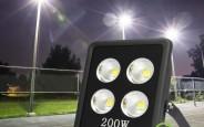 Bảng giá đèn pha led ngoài trời tốt nhất năm 2021