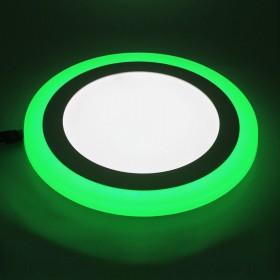 Đèn ốp nổi trần 3 màu tròn  18+6W