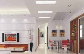 Đèn led Panel 300x1200 48w siêu sáng, tiết kiệm điện năng hiệu quả
