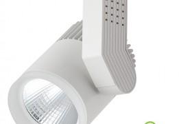 Top 4 mẫu đèn rọi ray giá dưới 200K đáng để bạn sở hữu