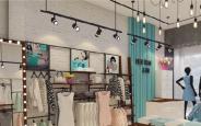 Đèn led rọi ray 20w màu trắng lắp đặt ở shop, cửa hàng, showroom