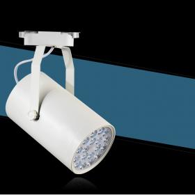 Đèn led rọi ray 12W siêu sáng giá rẻ