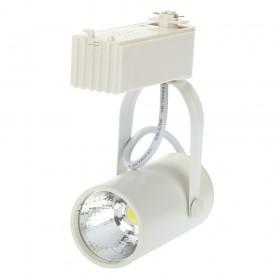 Đèn rọi ray 30w  COD siêu sáng