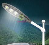 Đèn chiếu sáng đường phố giải pháp cho cuộc sống của bạn