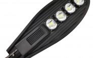 Hỏi đáp: Có nên lắp đặt đèn led đường 200w, chí phí như thế nào