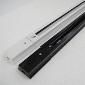 Thanh ray cho đèn rọi 1m và 1,5m trắng đen